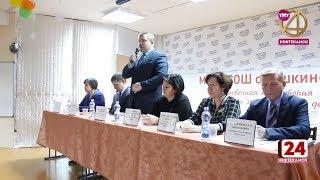 В январе пройдут встречи с властями города