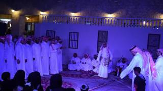 Winter Music Festival, Doha, Qatar