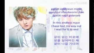 U-Kiss (유키스) - Standing Still (Hangul/Romanized/English Sub) Lyrics