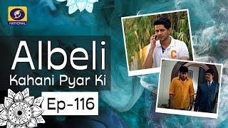Albeli... Kahani Pyar Ki - Ep #116 width=