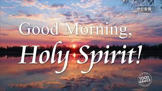 【早安聖靈】領受猶太5778年的祝福