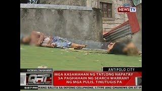 QRT: Mga kasamahan ng 3 napatay sa paghahain ng search warrant ng mga pulis sa QC, tinutugis pa