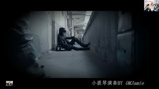 BTS/V--STIGMA【小提琴合奏版/畫面加強版】*必戴耳機