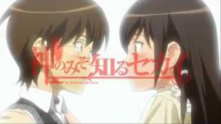 The World God Only Knows Trailer