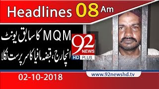 News headlines | 8:00 AM | 2 Oct 2018 | 92NewsHD