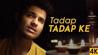 Tadap Tadap Ke Is Dil Se - Unplugged   KK   Salman Khan   Hum Dil De Chuke Sanam   Siddhant Arora