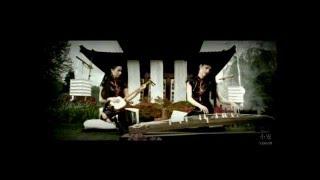 Sash! - Ganbareh (2002) Videoclip, Music Video, Lyrics Included