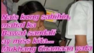 Kapag Tumibok ang puso by toni gonzaga