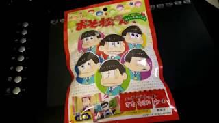 osomatsu-san candy review