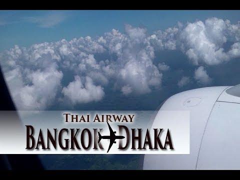 Bangkok-Dhaka, Thai Airways, Flight TG 321.