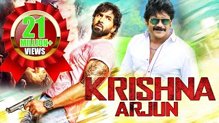 Krishna Arjun (2016) HD Full Hindi Movie   Nagarjuna, Manchu Vishnu   Hindi Movies 2016 Full Movie width=