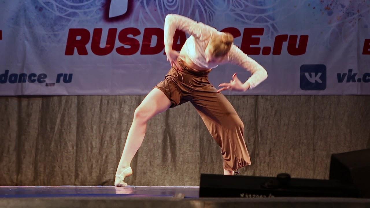 Сольные выступления на конкурсе RusDance.ru. Старшие