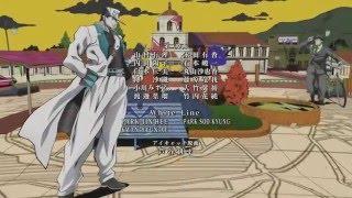 JoJo's Bizarre Adventure Part 4: Diamond is Unbreakable Ending (Savage Garden - I Want You)