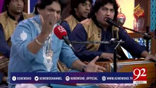 Qawali: Mere Aaqa Ao | Rehmat e Ramazan 21-06-2017 - 92NewsHDPlus