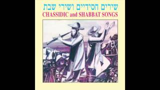 Sissu Et Yerushalayim (hebrew)-  Rejoice with Jerusalem  - best of Jewish Music
