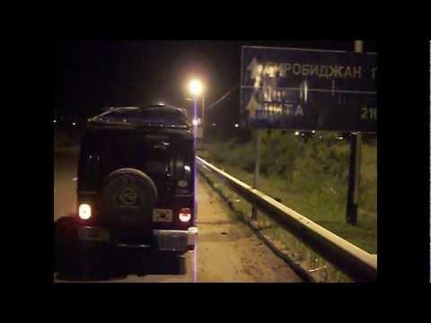 Eurasia Overland  1 / 13   – Mit dem Korando von Südkorea nach Deutschland – Ein Reisebericht