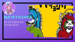 【French/English Vocaloid Cover】Club Mix Matryoshka【By Coverican 】