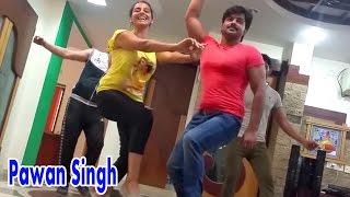 "Hot Dance "" दिदिया के मरद ""    Pawan Singh & Akshra Singh    Superhit Song    During  Rehearsal"