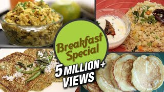 Breakfast Special   Quick And Easy To Make Breakfast Recipes