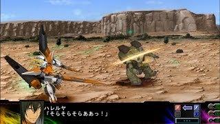 第3次スーパーロボット大戦Z 時獄篇 ガンダムハルート All Attacks