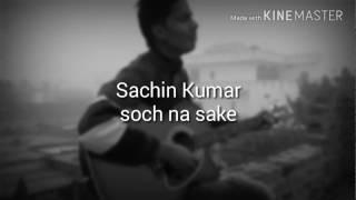 Soch na sake [Airlift] Arjit Singh | Unplugged | Sachin Kumar