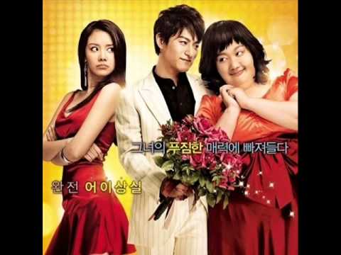200-pounds-beauty-ost-byul-full-song-isabella-yeoh