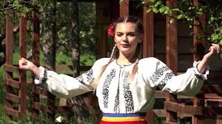 Iliada Culda - Lung ii drumu Clujului