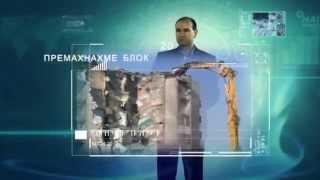 Екшън-герой от Ямбол взриви мрежата