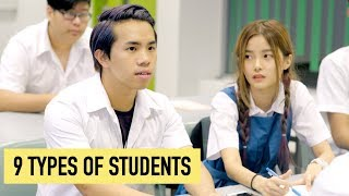 9 TYPES OF STUDENTS IN SCHOOL
