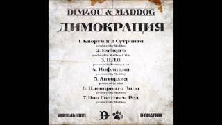 Dim4ou & MadDog   Kvorym v 3 A M