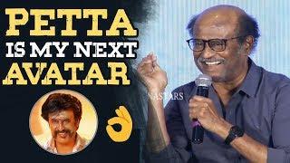Petta Is My Next Avatar Says Super Star Rajinikanth | Rajinikanth Interaction With Media | Manastars