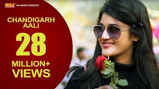 Haryanvi New Hit Song Full HD 2015 | Chandigarh Aali | By Raju Panjabi(VR Bros) width=