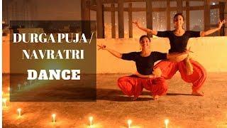 Durga Puja / Navratri Dance ||  Aigiri Nandini / Shiv Tandav Stotram  / Apsara Aali