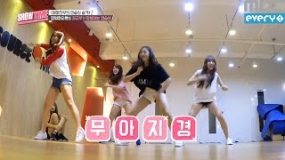 (Showtime MAMAMOOXGFRIEND EP.6) GFRKIND NCT 127 Fire Truck Cover dance