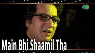 Main Bhi Shaamil Tha Gunahegaaron Mein   DESTINY by Talat Aziz