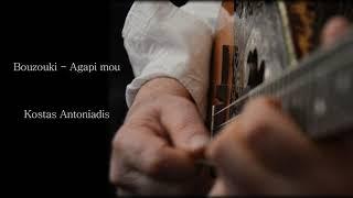Kostas Antoniadis - Bouzouki Agapi mou