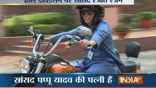 Pappu Yadav's Wife Ranjeet Ranjan Rides on Harley Davidson to Parliament