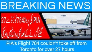 PIA's Flight 784 couldn't take off from Toronto for over 27 hours | 31 July 2018 | 92NewsHD