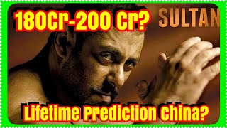 Sultan Lifetime Collection Prediction In China l My Views
