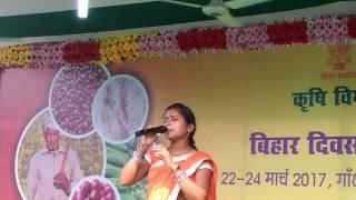 परवल बेचे जाइब भागलपुर, (बिहार दिवस लाइव)