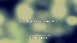 MBLAQ- Run lyrics [Eng. | Rom. | Han.]