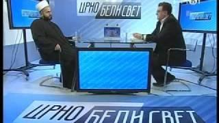 RTV1: Crnobeli svet - gost: Muftija Muamer ef. Zukorlić