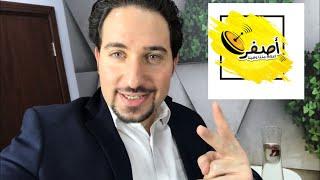 فيديو خاص -- انطلاقة اصفر !! شي مثير ورهيب قادم !!