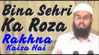 Bina Sehri Ka Roza Rakhna Kaisa Hai By Adv. Faiz Syed