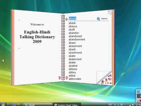 English-Hindi Talking Dictionary