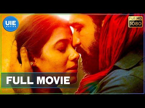 Download Video Kaali Tamil Full Movie