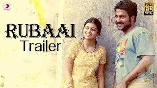Rubaai  - Official Tamil Trailer |  Chandran, Anandhi | D. Imman
