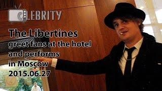 The Libertines greet fans at the hotel and performs in Moscow, 27.06.2015