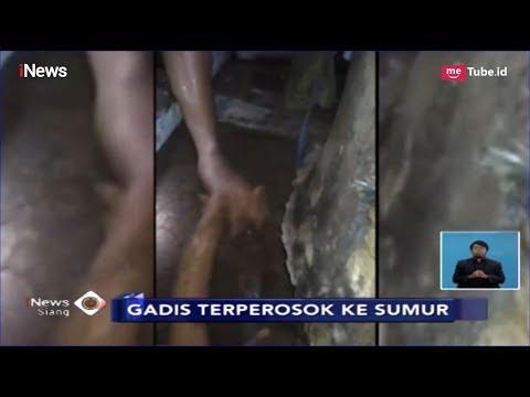 Download Video Lantai Kamar Mandi Ambles, Gadis Di Mampang Terperosok Ke Sumur 12 Meter - INews Siang 05/03