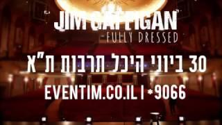 """ג'ים גפיגן מגיע לישראל 30/6 היכל התרבות ת""""א - לכרטיסים - איוונטים EVENTIM IL"""